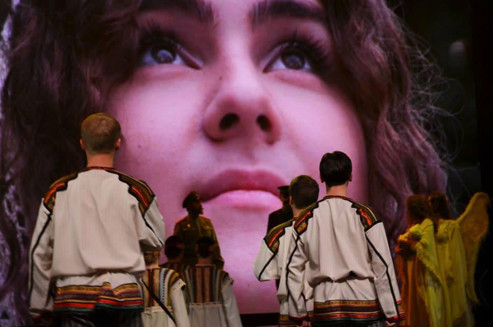 Bojana Pekovic