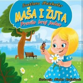 Masa i Zuta srpski naslov