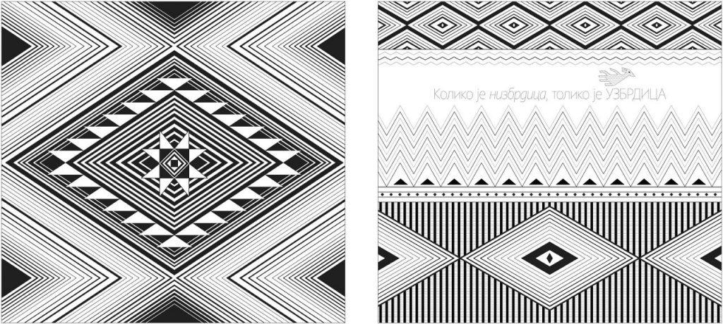 Sare za mastanje - crtezi_1280x575