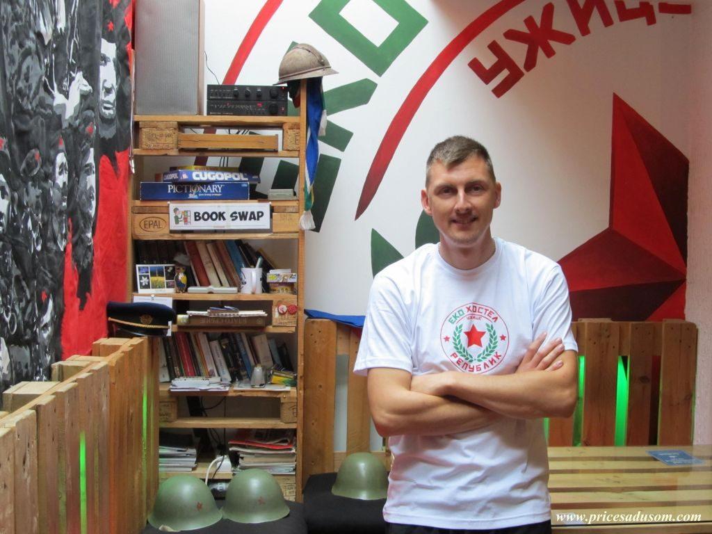 eko-hostel-republik-marko-ristovski