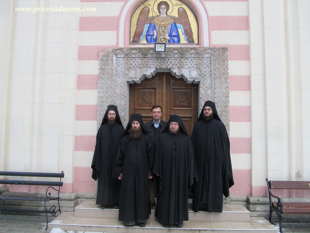 Manastir-Tumane-10_1024x768-1024x768.jpg