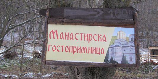 Manastir-Tumane-2_1024x768-534x267.jpg