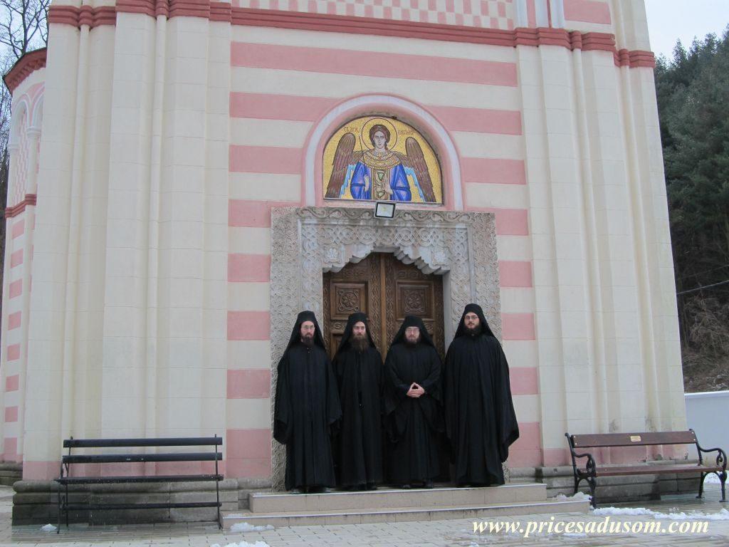 Manastir-Tumane-6_1024x768-1024x768.jpg