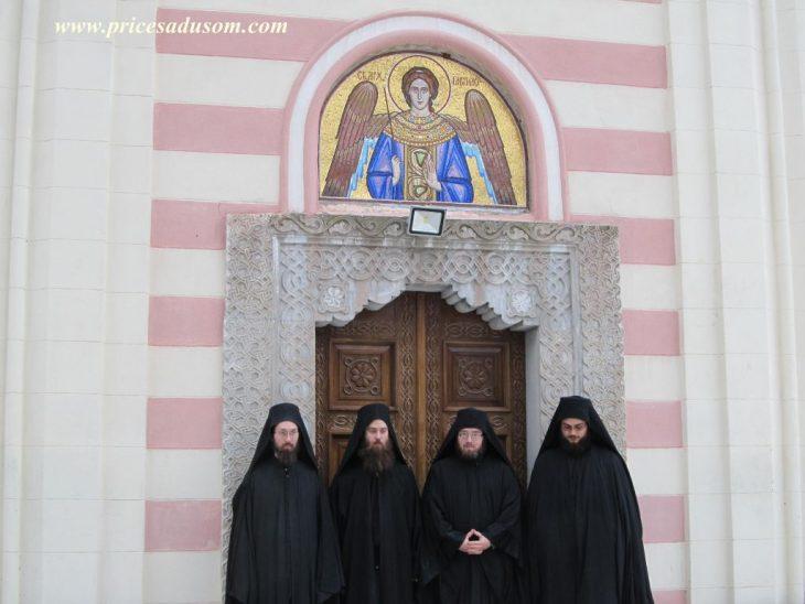 Manastir-Tumane-7_1024x768-730x548.jpg