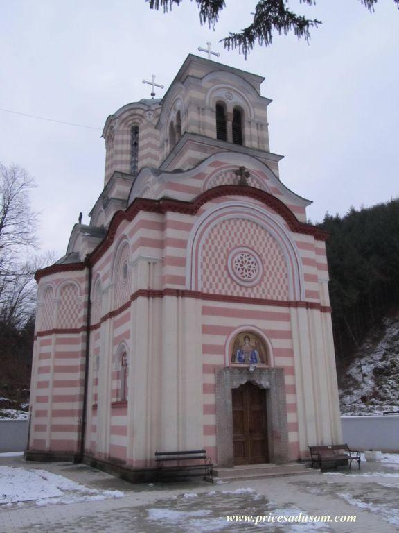 Manastir-Tumane-crkva_576x768.jpg