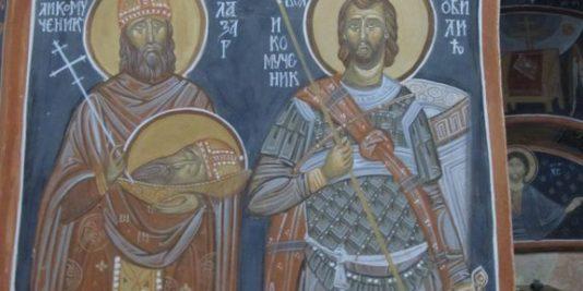 Milos-Obilic-i-Aleksandar-Karadjordjevic