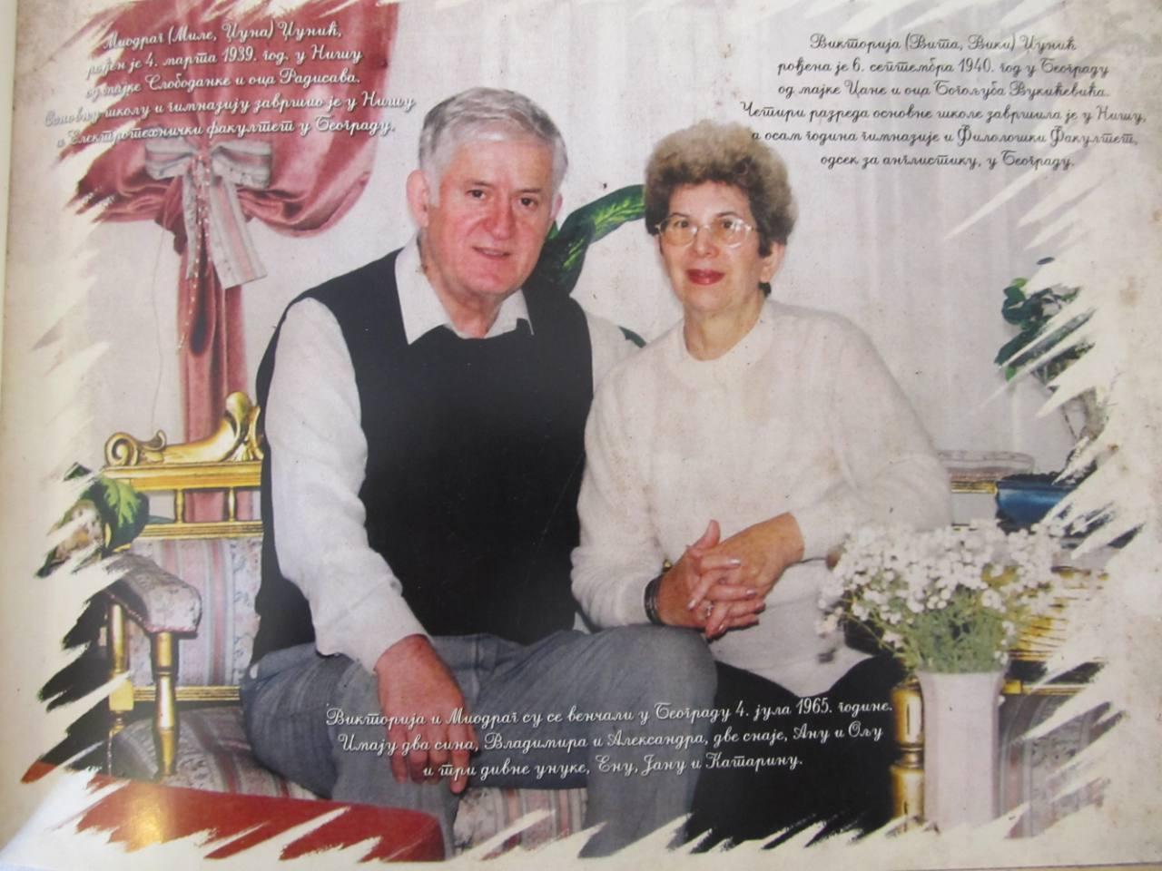 Miodrag i Viktorija Dzunic 088_1280x960