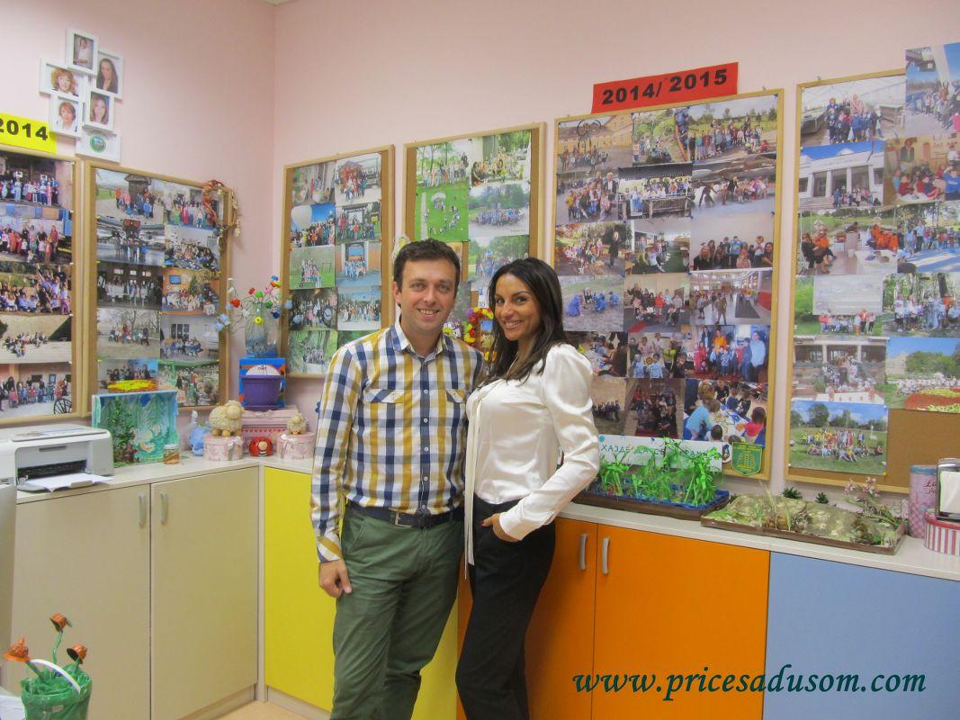 Milena Nikolic i Nenad Blagojevic_1067x800