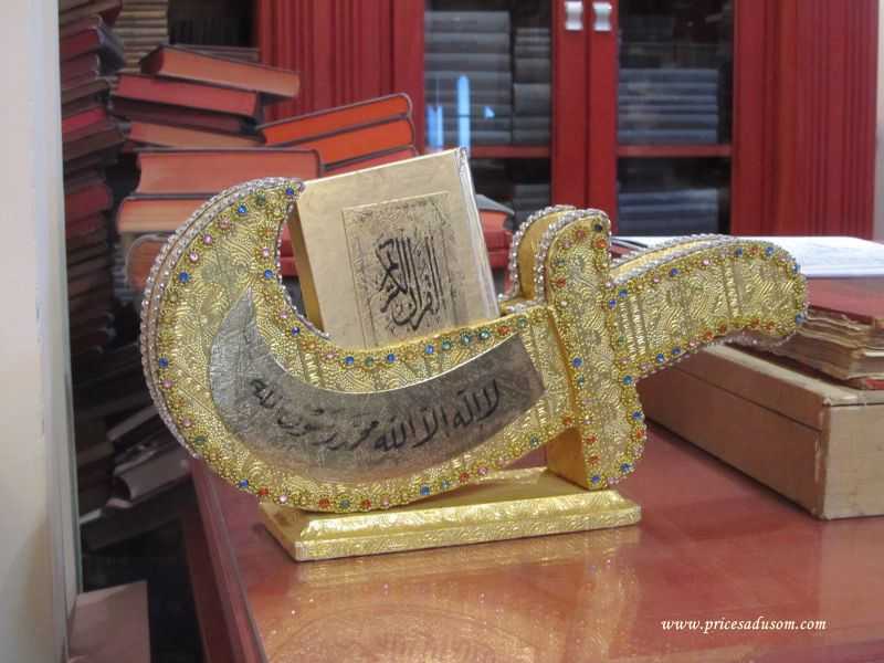 Kuran iz Azerbejdzana_800x600